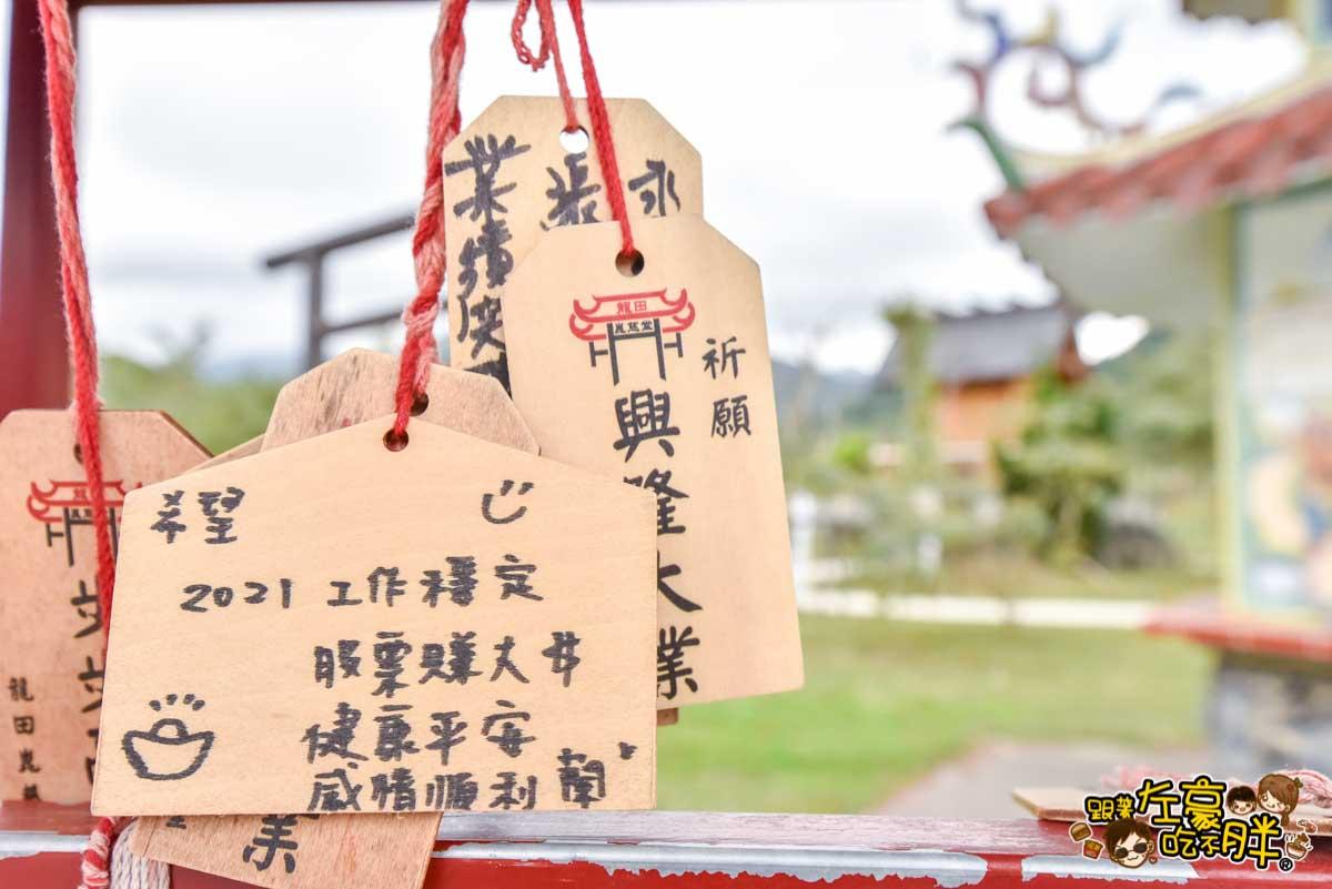 台東鹿野神社 鹿野景點 -20