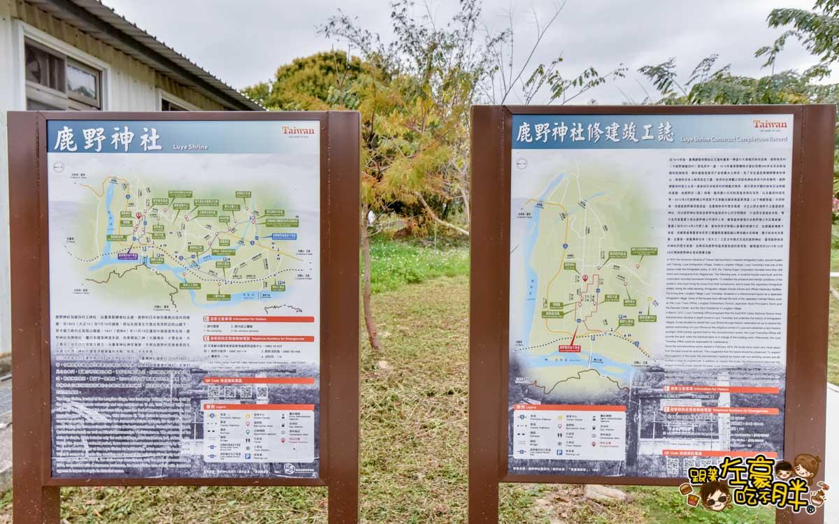 台東鹿野神社 鹿野景點 -9