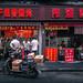Shinghai China