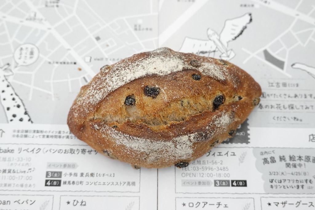 えこだパン