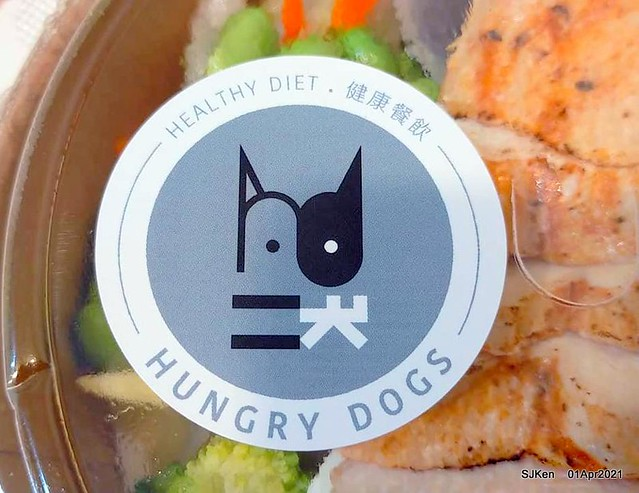 「Hungry Dogs 二犬健康餐飲」(Hungry Dogs Healthy meal box restaurant),Taipei, Taiwan, April 1, 2021.