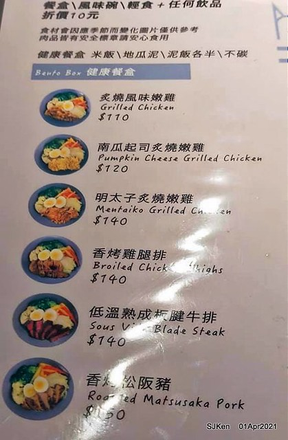 「Hungry Dogs 二犬健康餐飲」--- 新鮮豐盛美味的「炙燒風味嫩雞」餐盒