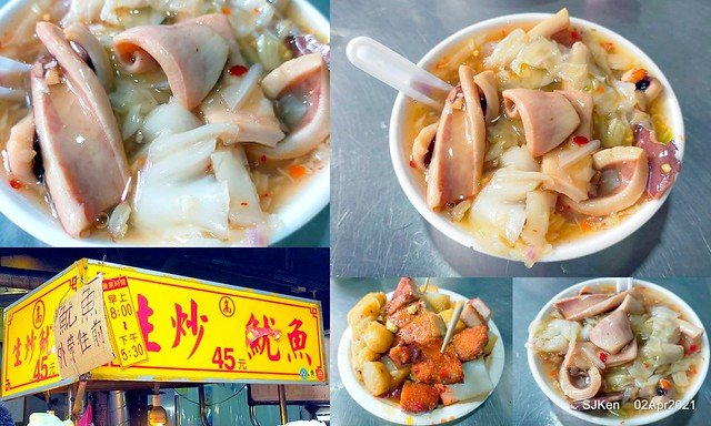 「板橋宮口街生炒魷魚&炸蘿蔔糕」(Raw fried squid & fried radish cake booth), Hsinpei city, Taiwan, April 2, 2021.