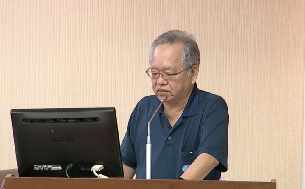 國立台灣海洋大學洋生物研究所講座教授邵廣昭。截自會議直播