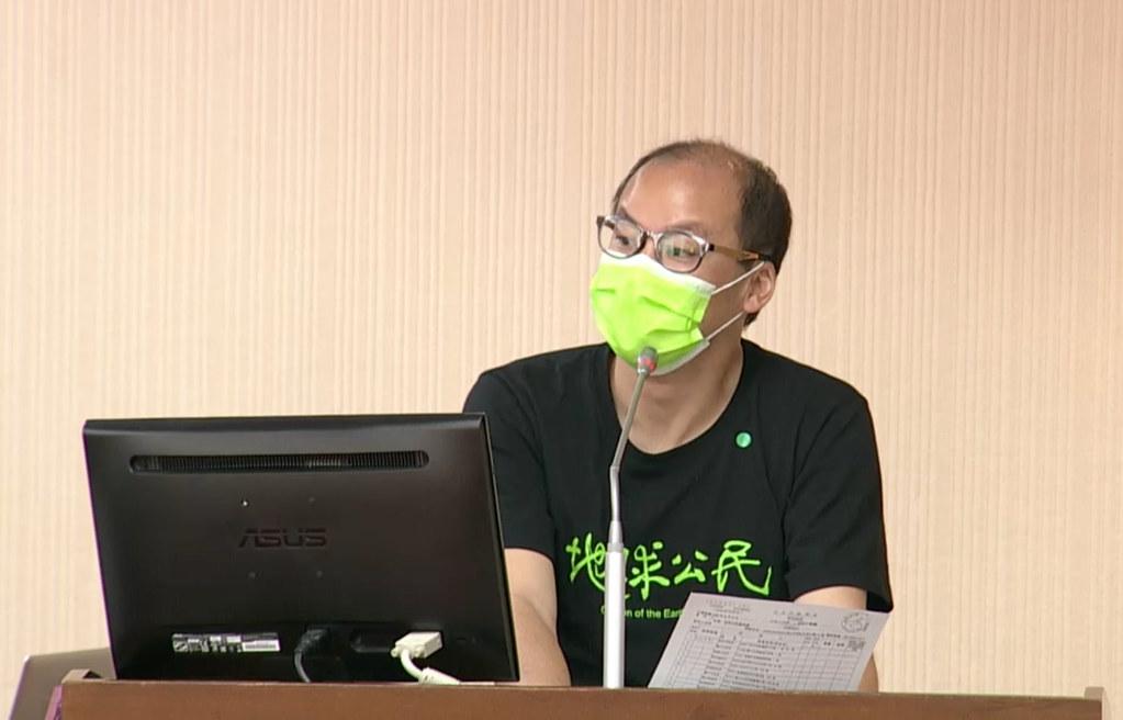 地球公民基金會副執行長蔡中岳。截自會議直播