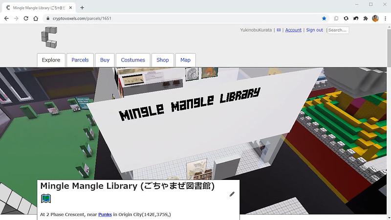 Cryptovoxels(クリプトボクセルズ)の公式サイトのなかの、ごちゃまぜ図書館の区画(パーセル)についてのページ