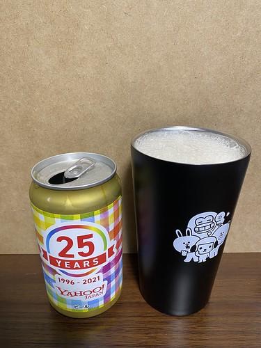 25周年ビール