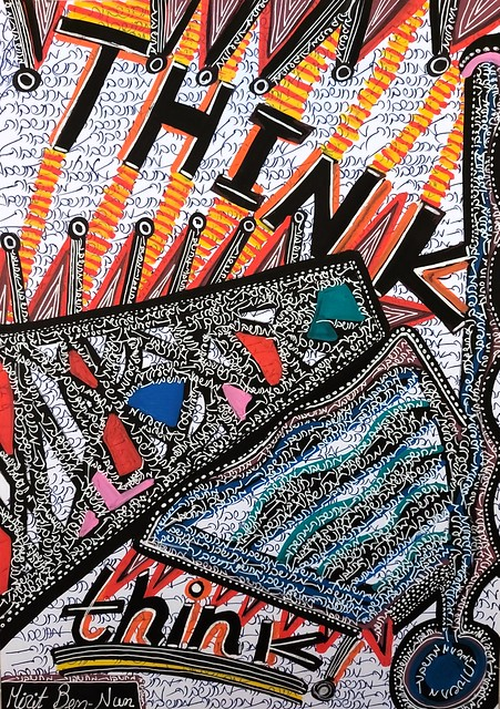אבסטרקט ציור ישראלי עכשווי מירית בן נון אמנית מודרנית יוצרת עכשווית