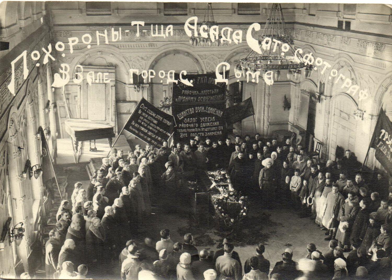 1922. Похороны Товарища Сато . Хабаровск.  (3)
