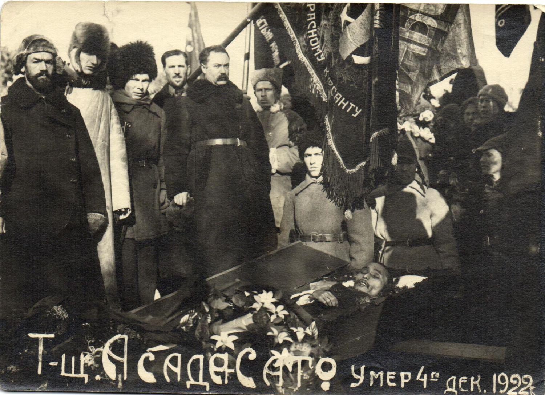 1922. Похороны Товарища Сато . Хабаровск.  (1)