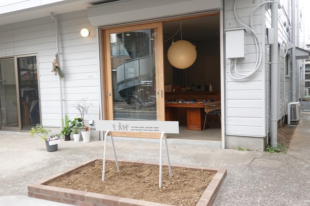 IAM(東長崎)