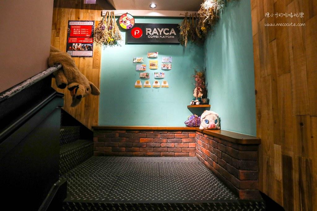 RAYCA COFFEE,RAYCA COFFEE台北,RAYCA COFFEE營業時間,RAYCA COFFEE菜單,RAYCA COFFEE雙連,raycacoffee,raycacoffee訂位,台北,台北咖啡廳,台北場地租借,台北有插座咖啡館,台北法式料理,台北美食,台北餐廳 @陳小可的吃喝玩樂
