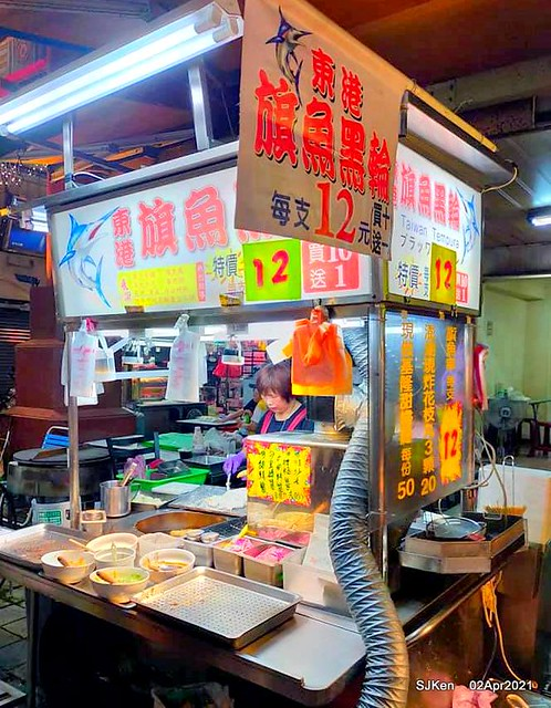 「艋舺夜市東港旗魚黑輪」(Sword fish fried Oden), Banka night market, Taipei, Taiwan, SJKen, Apr 2, 2021.