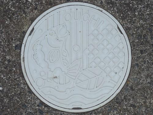 Ouchi Saga, manhole cover 2 (佐賀県相知町のマンホール2)