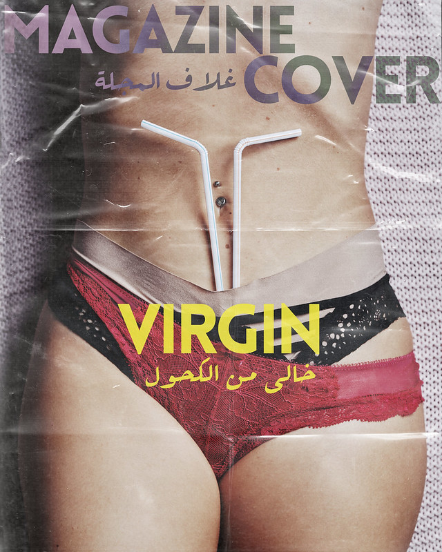 Virgin Magazine Cover by Waleed Shah