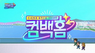 Come Back Home Ep.7