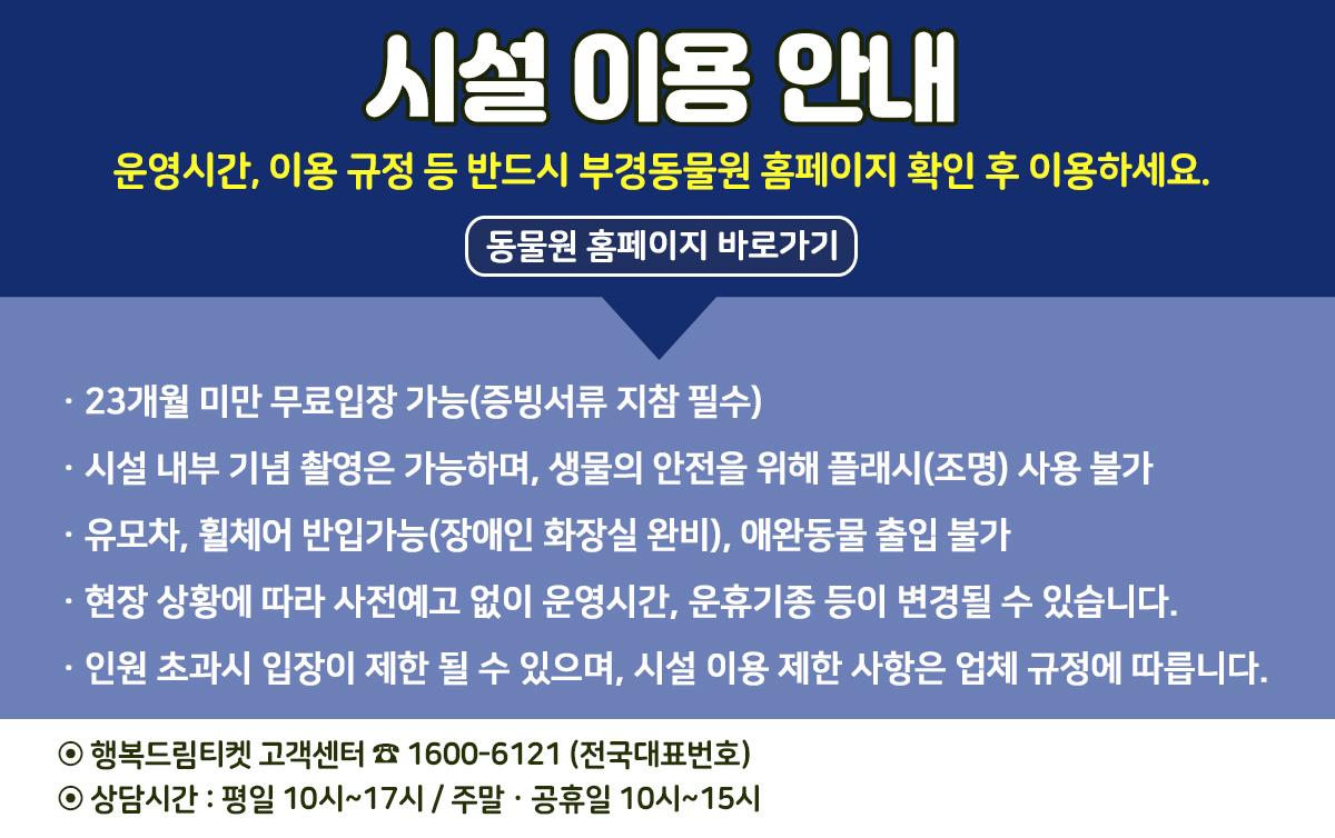 51096342913_9f04cc5c40_o_d.jpg