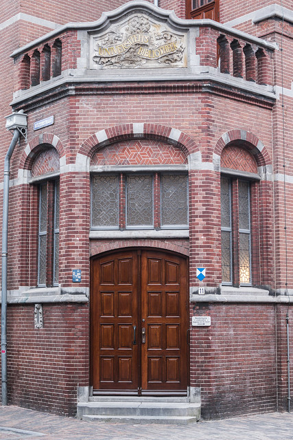 The original entrance to the University Library, Wittevrouwenstraat,  Utrecht