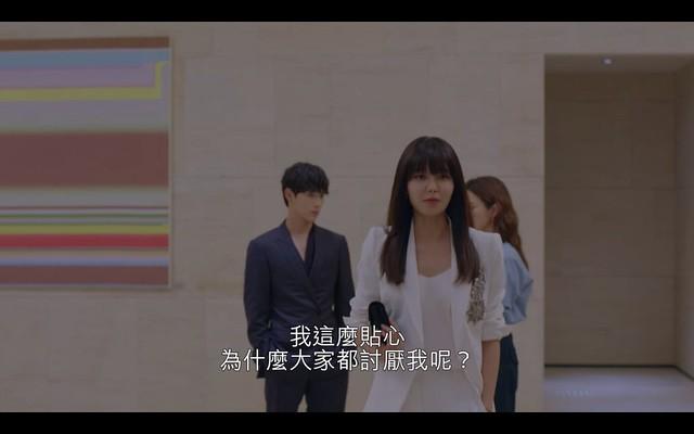 《奔向愛情Run On》EP4,徐丹雅一邊走開一邊自言自語:「我這麼貼心,為什麼大家都討厭我呢?」