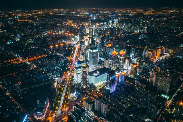 The City Heart