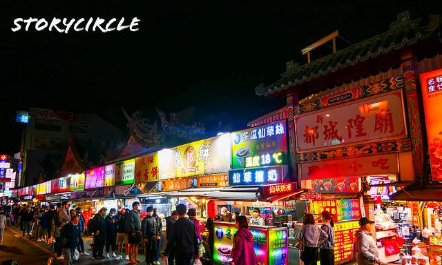 新竹古蹟與東門市場
