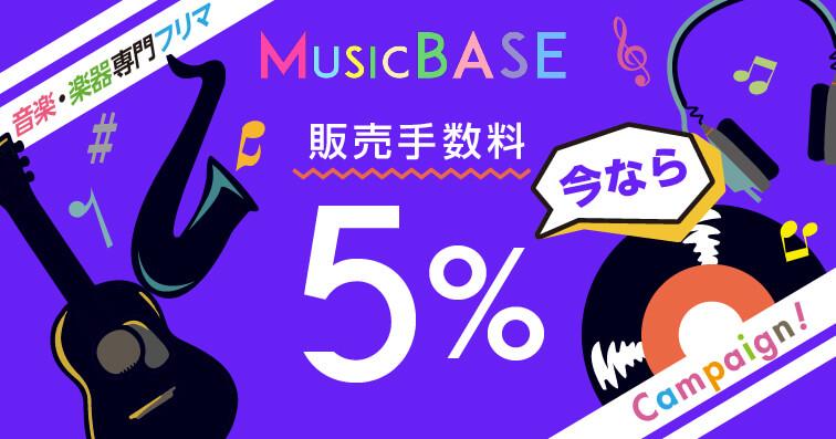MUSICBASE