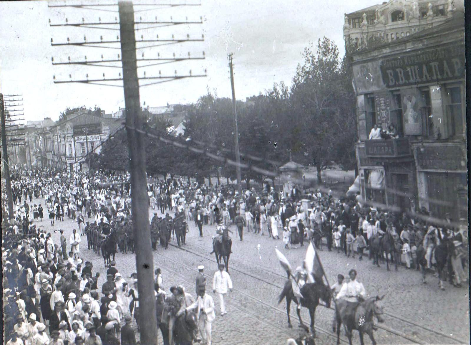 169. 1919. Вступление Добровольческой армии в освобождённый Харьков 25 июня