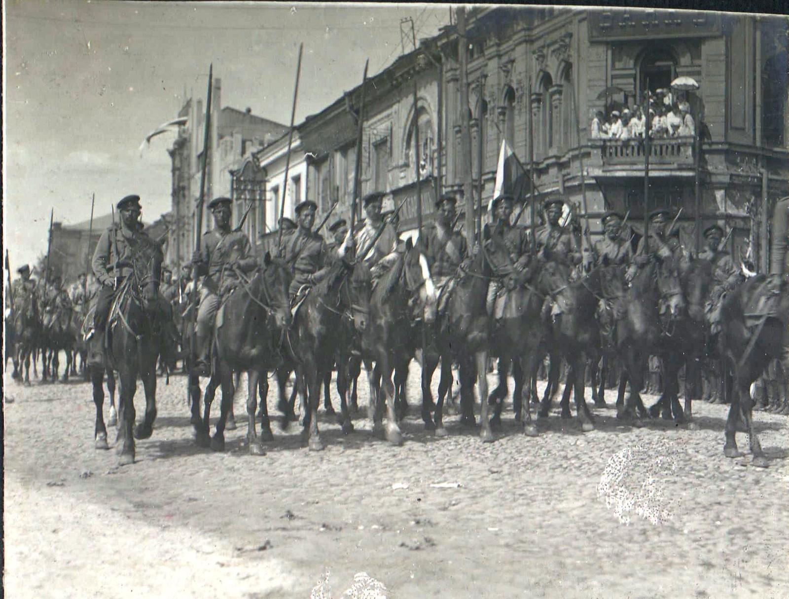 170. 1919. Вступление Добровольческой армии в освобождённый Харьков 25 июня