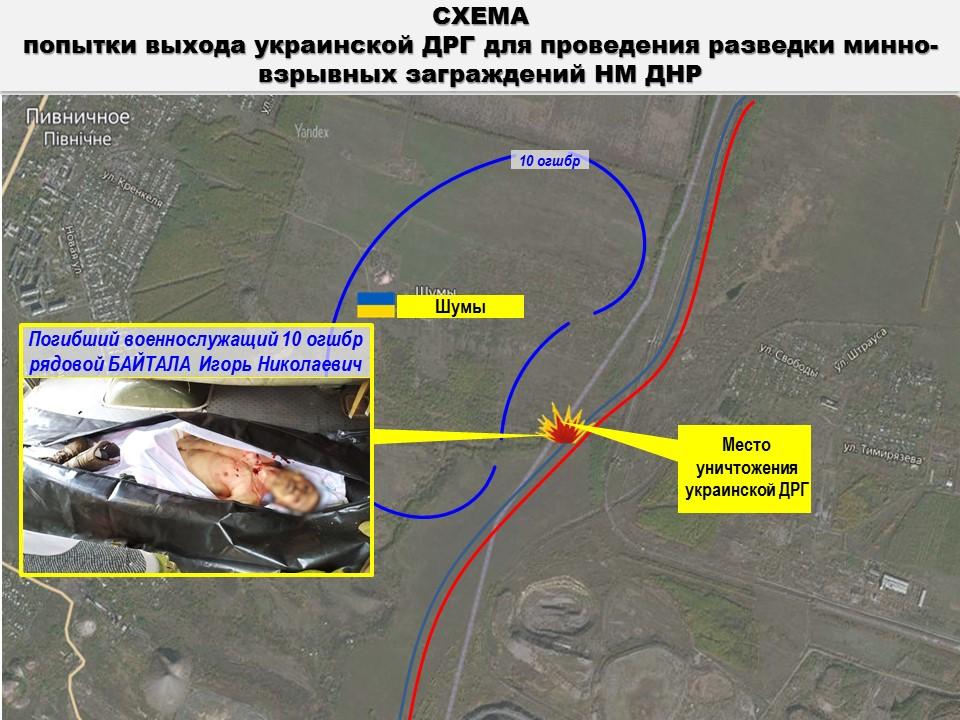 Carte de l'endroit où le corps a été trouvé
