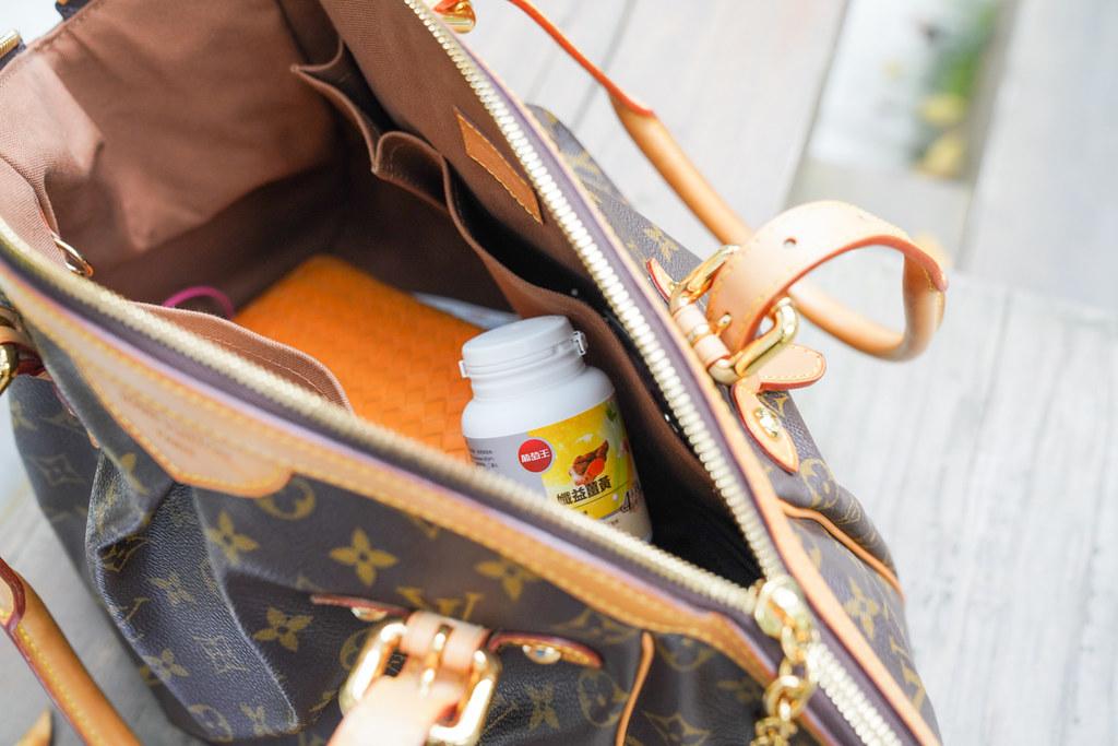 孅益薑黃評價:小瓶身好攜帶