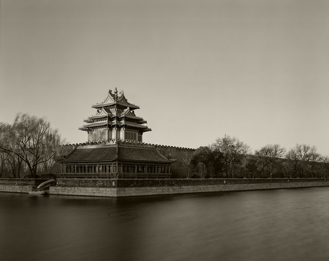 Corner Tower Forbidden City Fomapan 100 - 21-Mar-2021