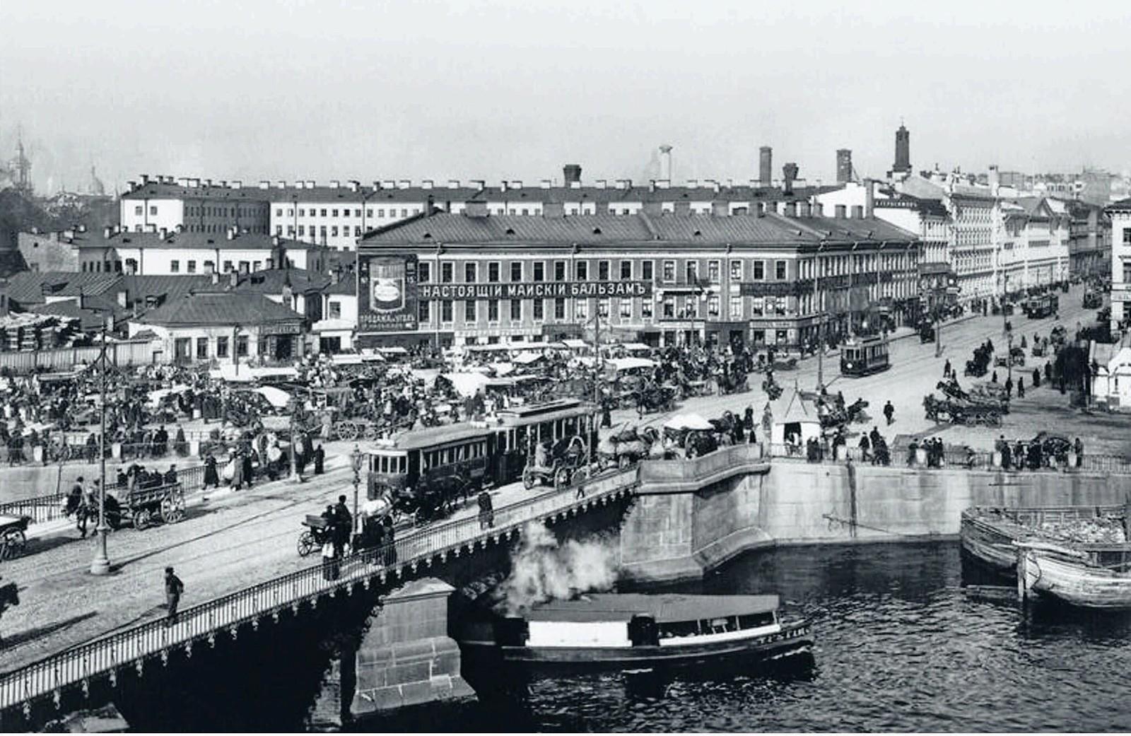 21. 1913. Обуховский мост через Фонтанку