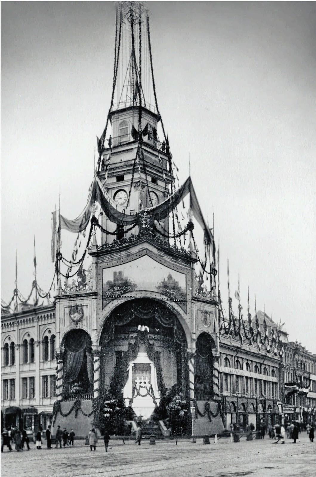 12. 1903. Городская Дума, украшенная в день 200-тия Санкт-Петербурга.16 мая