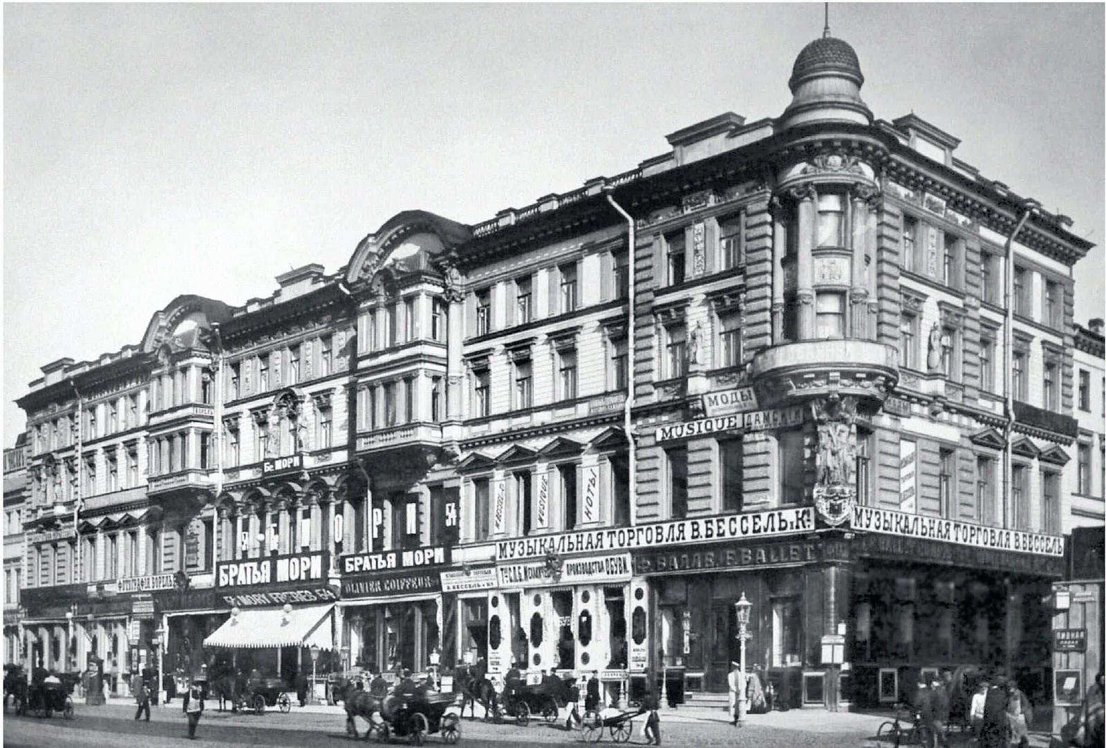 07. 1900-е. Невский проспект, 54