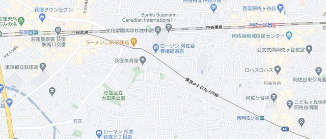荻窪《駅名》駅