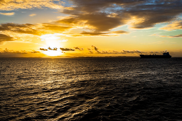 Humaitá Point II / Ponta de Humaitá II