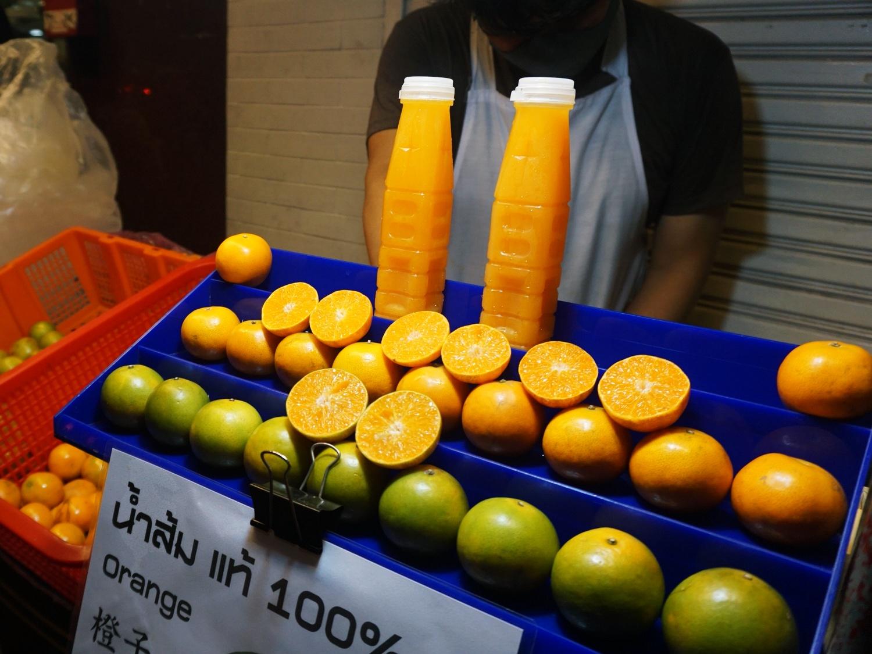 orange juice Bangkok