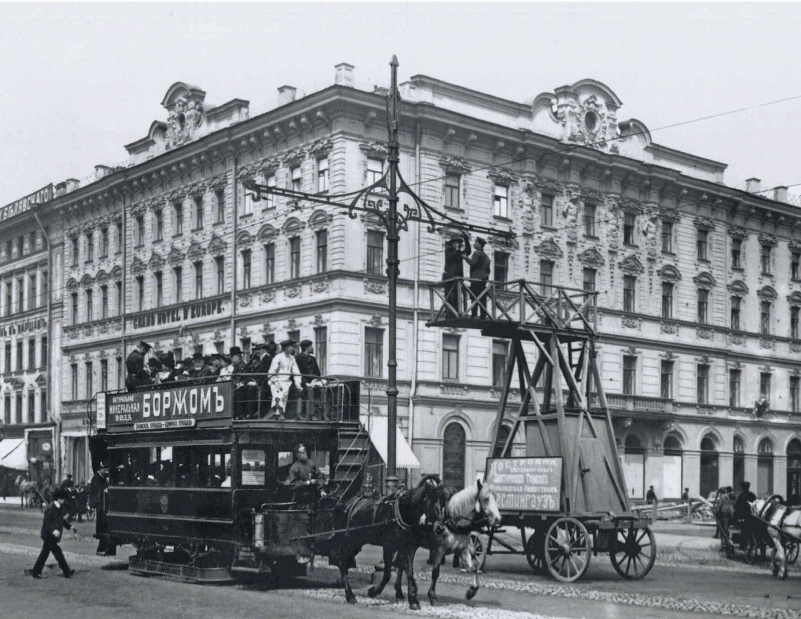 26. 1907. Установка электрических проводов для трамвая