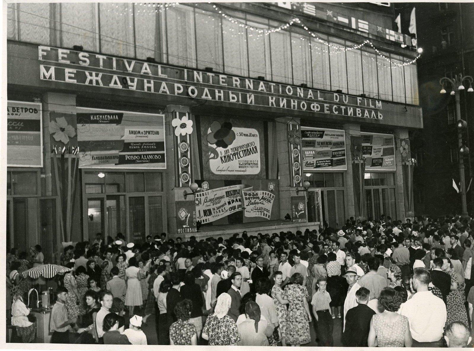 1957. VI Всемирный фестиваль молодёжи и студентов. У кинотеатра «Ударник» в день открытия международного кинофестиваля