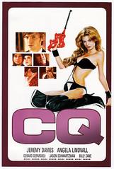 """CQ"" DVD artwork"
