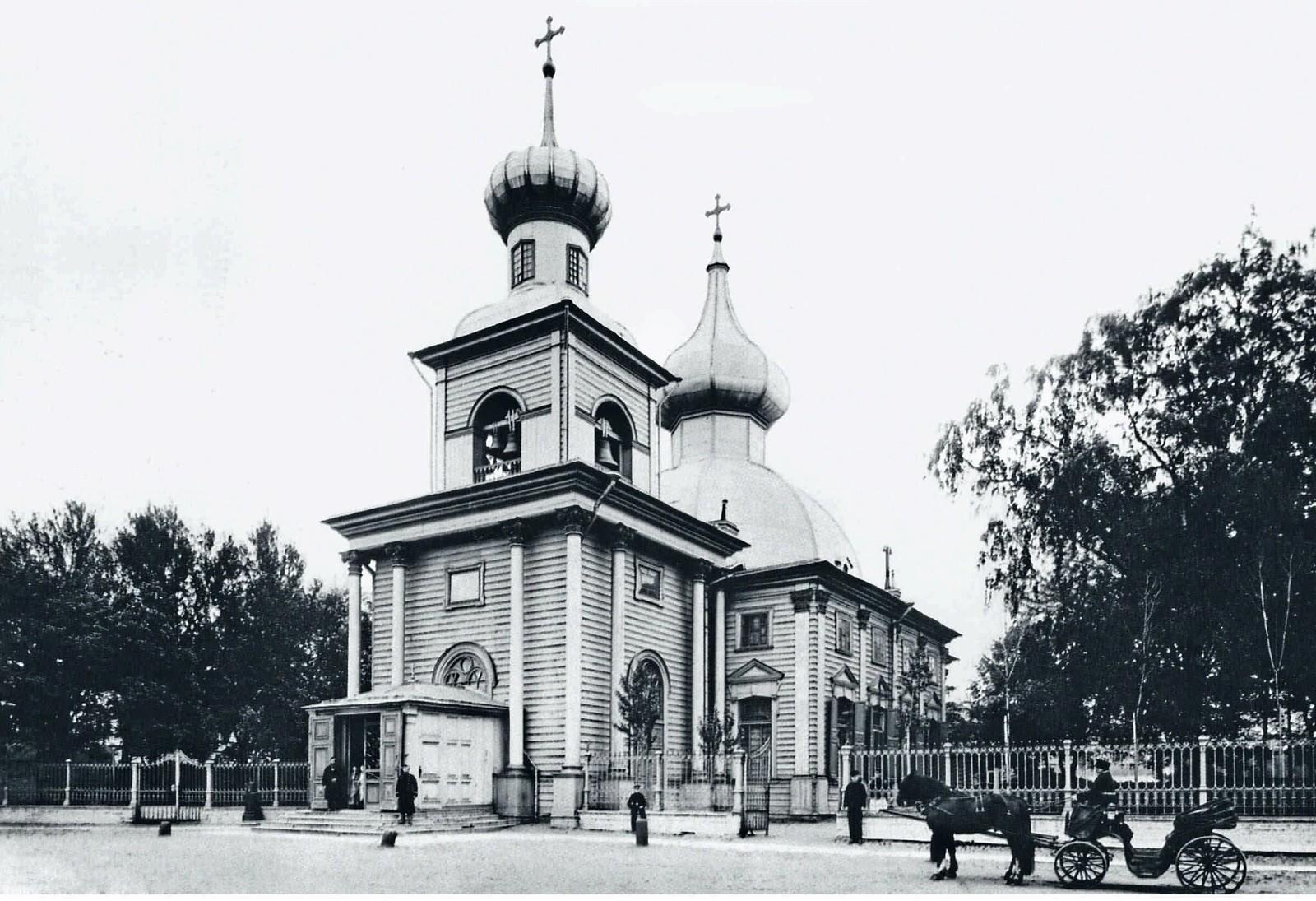 38. 1909. Троице-Петровский собор, 26 октября