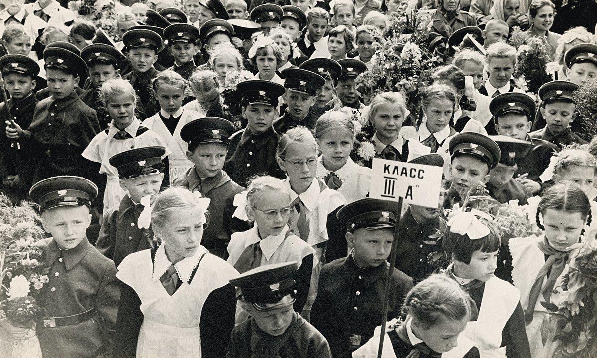 1958. Первый раз в первый класс