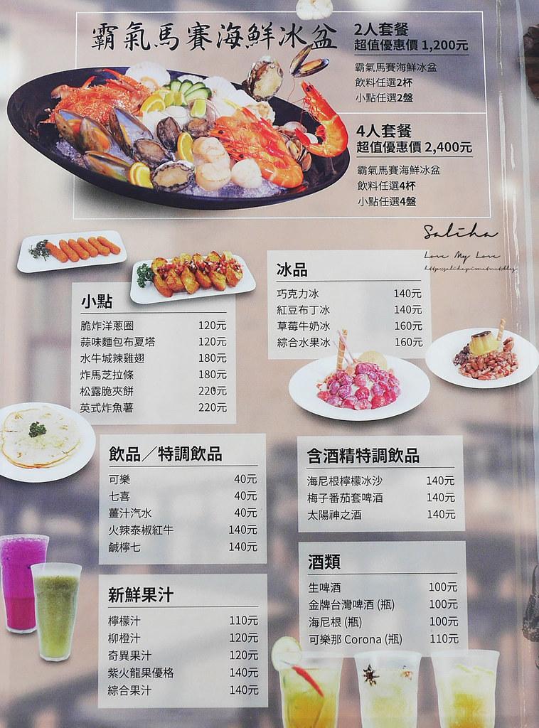 基隆外木山喫吧海鮮菜單價位訂位menu價格低消用餐時間 (1)