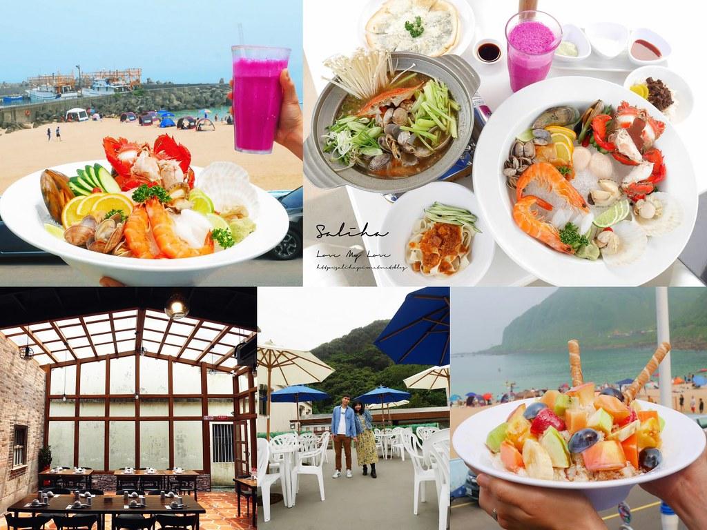 基隆景觀餐廳推薦喫吧海鮮平價海鮮米其林美食基隆外木山景觀咖啡水果冰海鮮 (3)