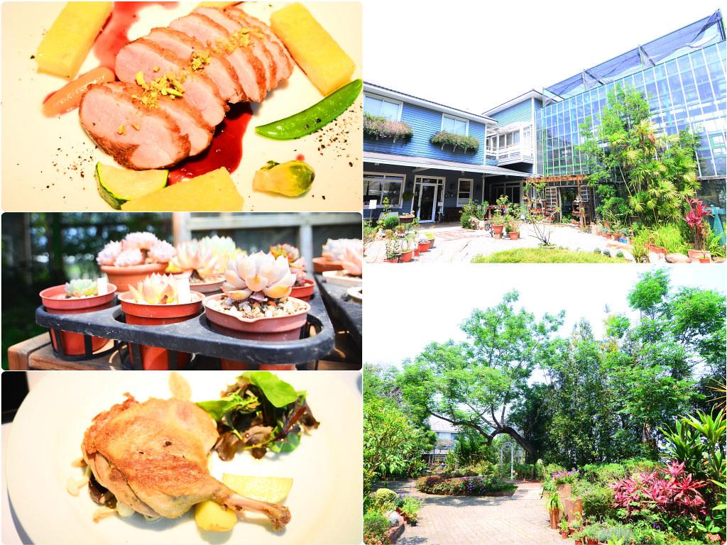 台中森林系餐廳-0001