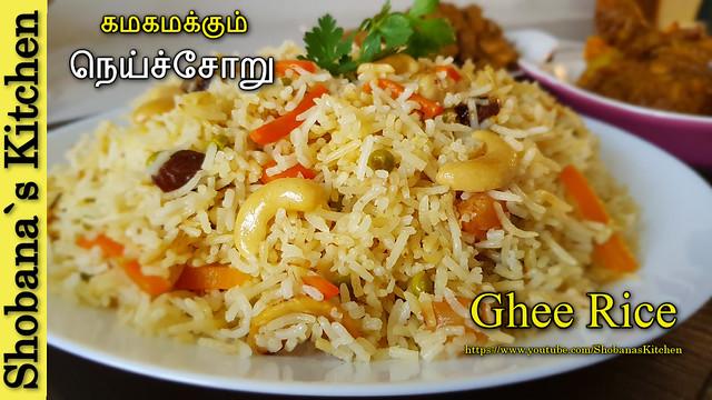இலங்கை முறையில் பாய் வீட்டு நெய் சோறு - தமிழில்(Eng Sub) Ghee Rice Recipe - Neychoru in Rice Cooker
