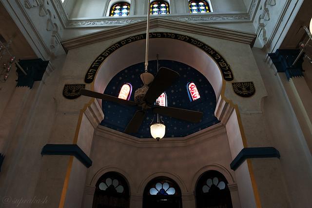 Beth El Synagogue altar area
