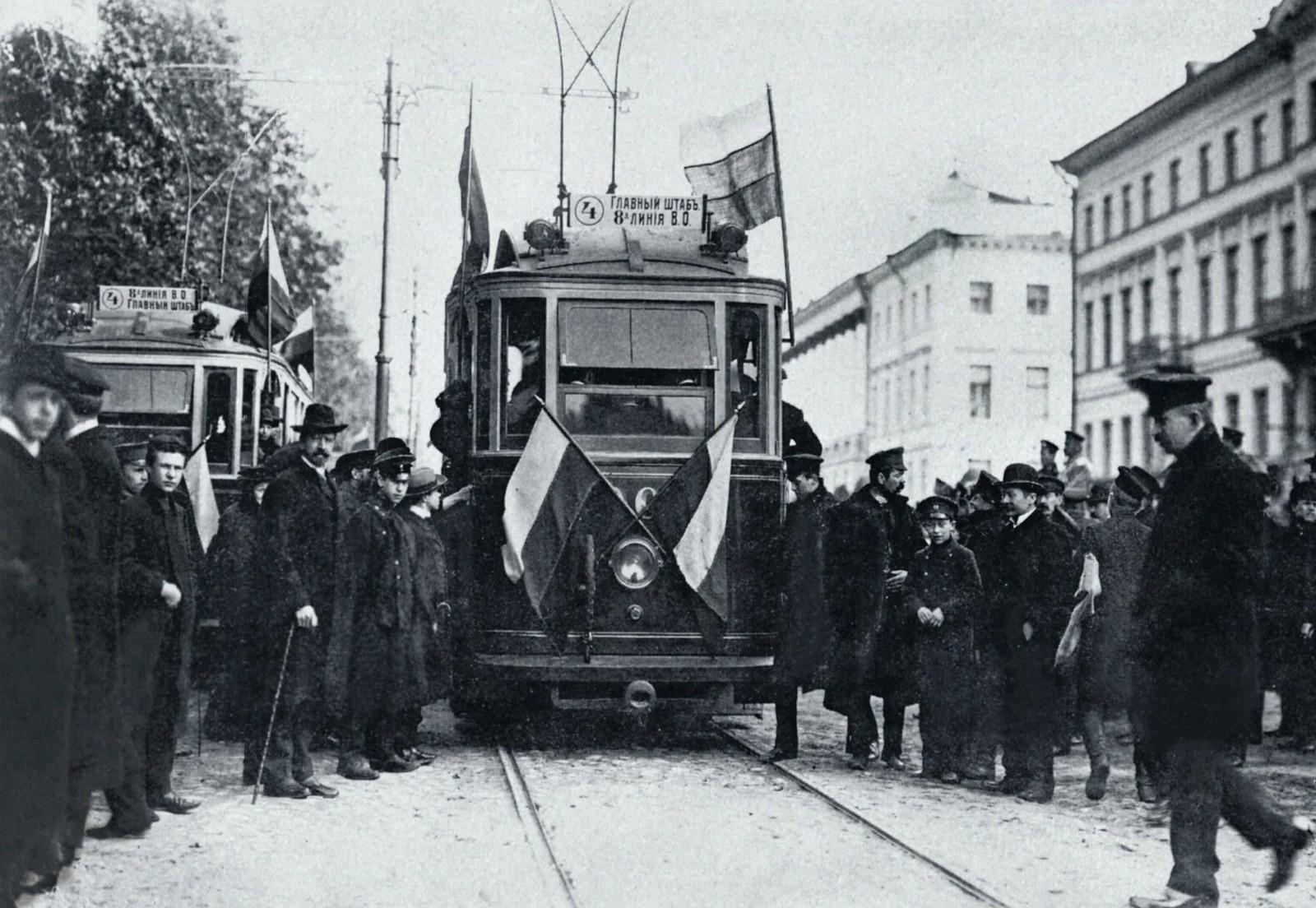 27. 1907. Торжественный запуск первого трамвая в Санкт-Петербурге. 16 июля