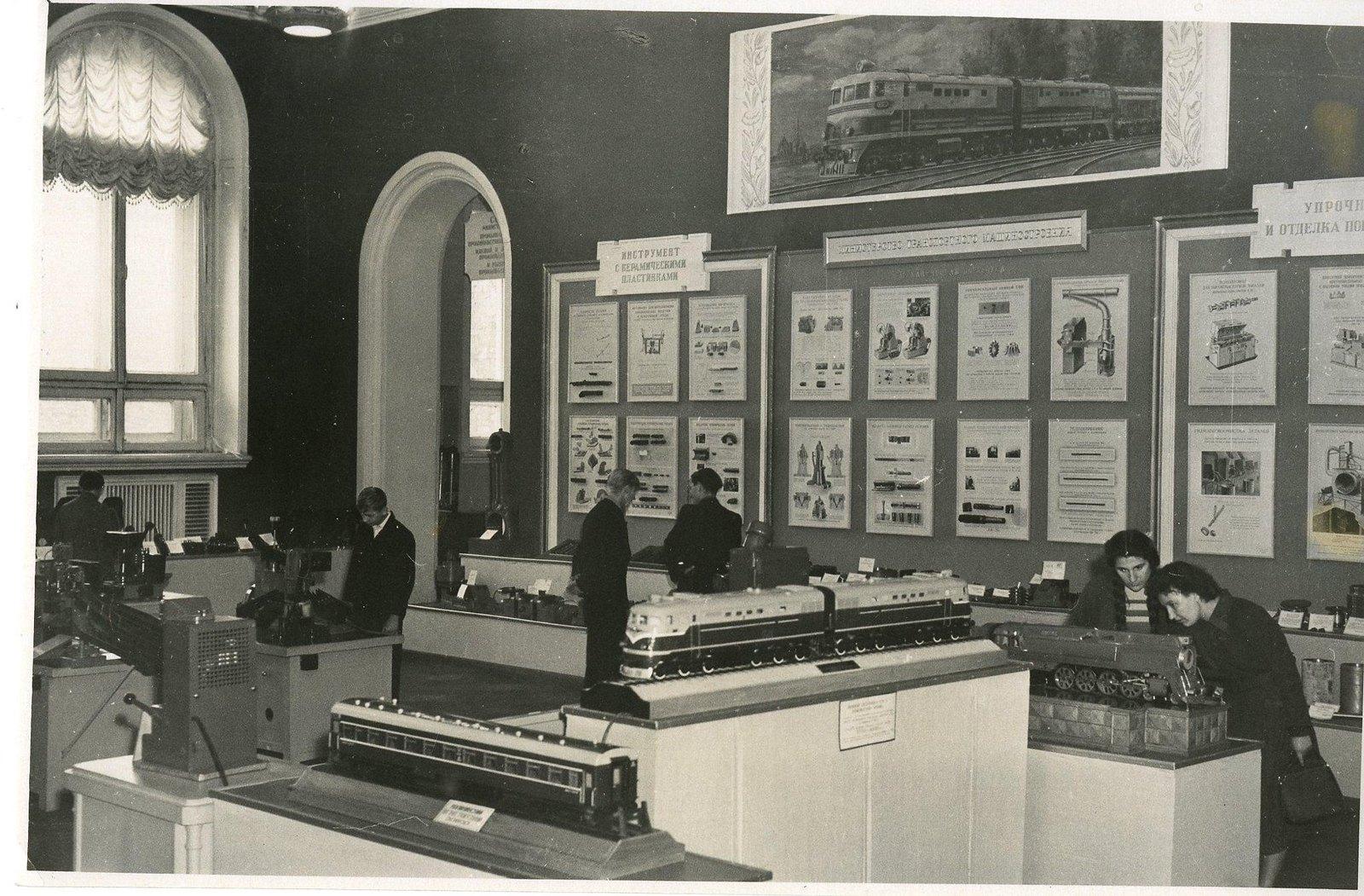 1955. Политехнический музей. Экспозиция на тему «Новая техника и передовая технология в машиностроении»