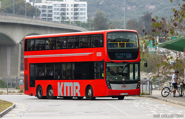 Volvo B9TL 12M With Gemilang Coachwork with KMB City Heartbeat Livery